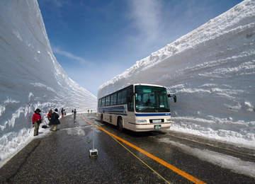 Japonya, kar tutmayan yol