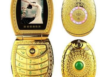 buddha phone