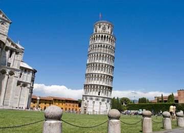 Pisa'nın Eğik Kulesi