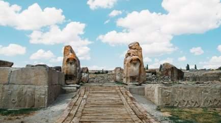 Alacahöyük Giriş Kapısı